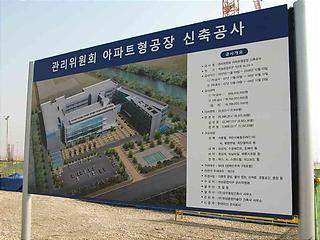 200803kaesong02.jpg