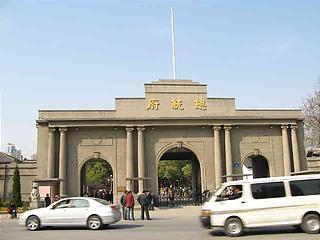 200803nanjing_ctf.jpg