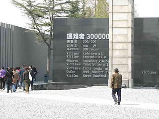 200803nanjing_m01.jpg