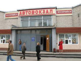 200805ru_ussuriyskbusterm20.jpg