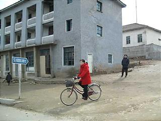 bongdongbicycle.jpg