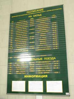 rus0806-130.jpg