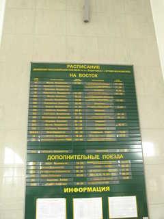 rus0806-131.jpg