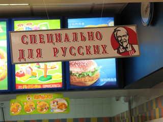 rus0806-26.jpg